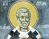 Rugaciuni catre Sfantul Ierarh Leon