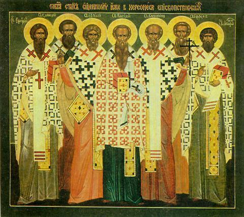 Predica la Sfintii Mucenici din Cherson