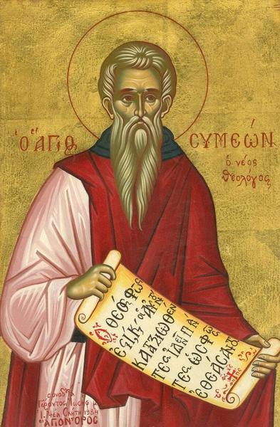 Predica la Sfantul Simeon Noul Teolog
