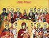 Pastorala Sfantului Sinod la Duminica...