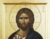 Taina inomenirii Mantuitorului Iisus Hristos