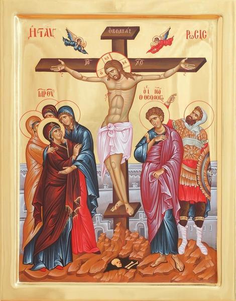 Crucea iubirii divine