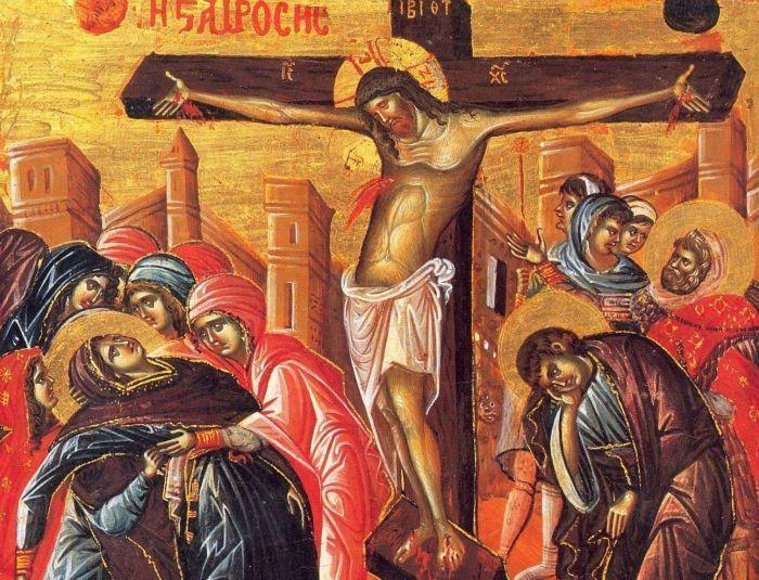 Acatistul Sfintelor si Mantuitoarelor Patimiri ale Domnului