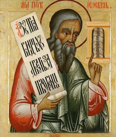Cartea Profetului Iezechiel