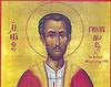 Sfantul Polydoros