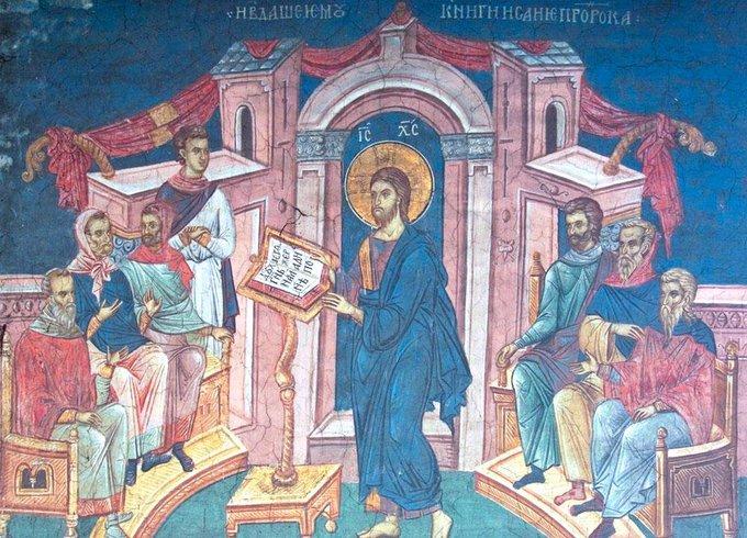 Rugaciune rostita la inceputul anului bisericesc