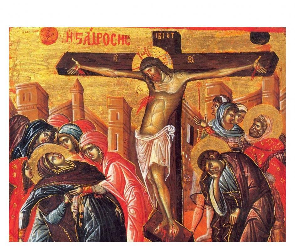 Religia crestina se cheama religia crucii