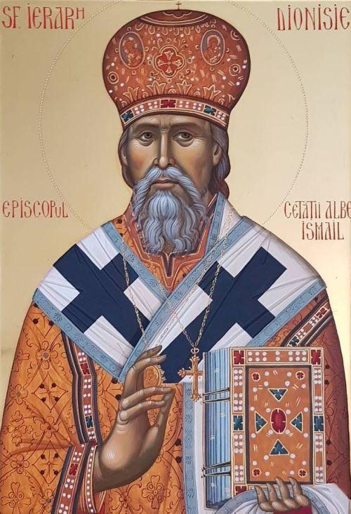 Sfantul Dionisie Erhan