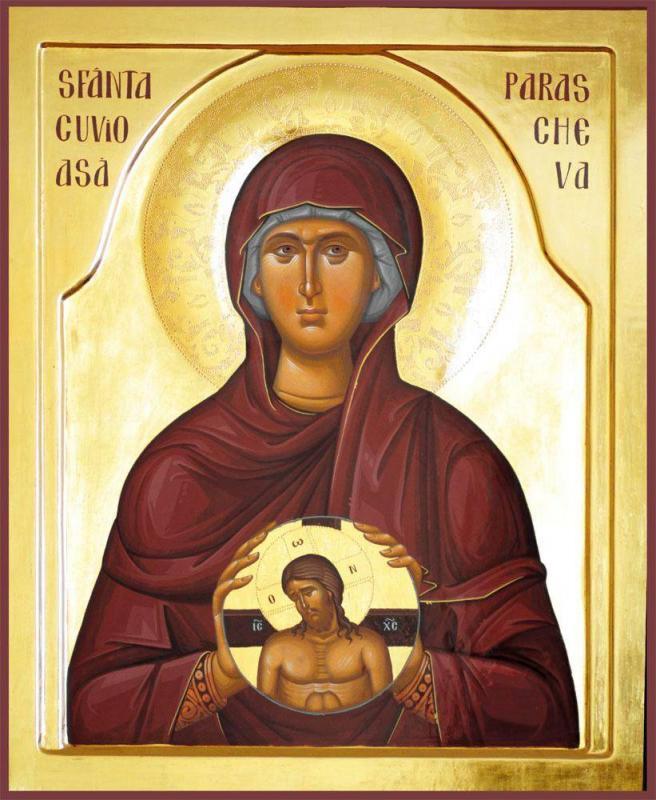 Sarbatoarea Sfintei Cuvioase Parascheva