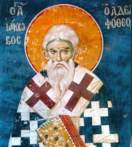 Sfantul Apostol Iacob