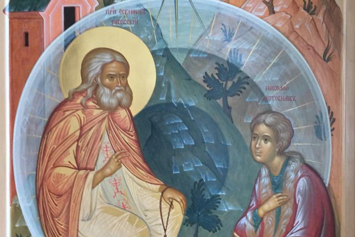 Convorbirea cu Motovilov a Sfantului Serafim de Sarov