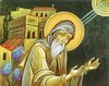 Despre lucrarea Rugaciunii lui Iisus