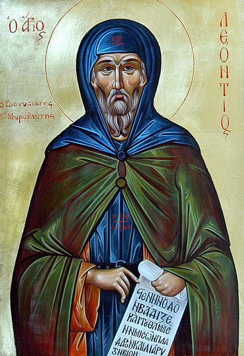 Sfantul Leontie Dionisiatul