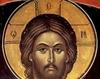 Vederea lui Hristos