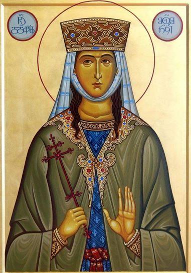 Sfanta Suzana, regina Georgiei