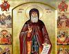 Sarbatoarea Sfantului Dimitrie cel Nou: 25-27 octombrie 2020