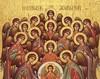 Soborul Sfintilor Arhangheli Mihail si Gavriil...