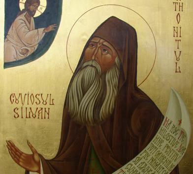 Despre marturiile Sfantului Siluan Athonitul