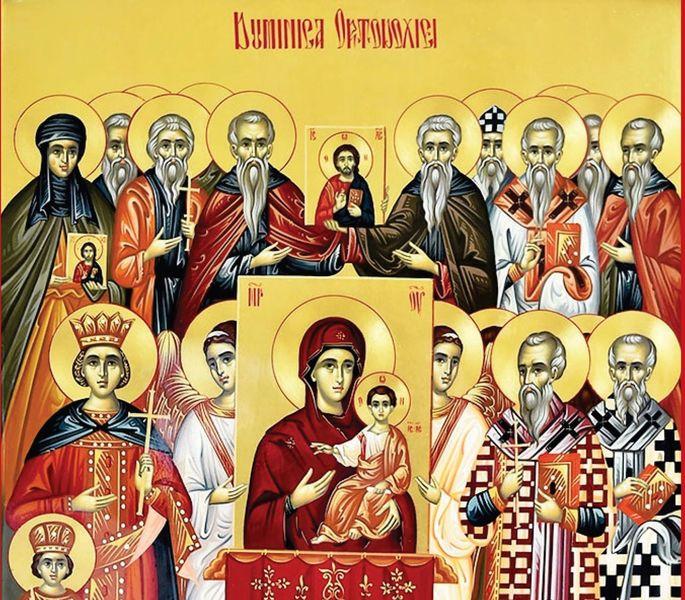 Duminica Ortodoxiei sau a Biruintei Dreptei Credinte