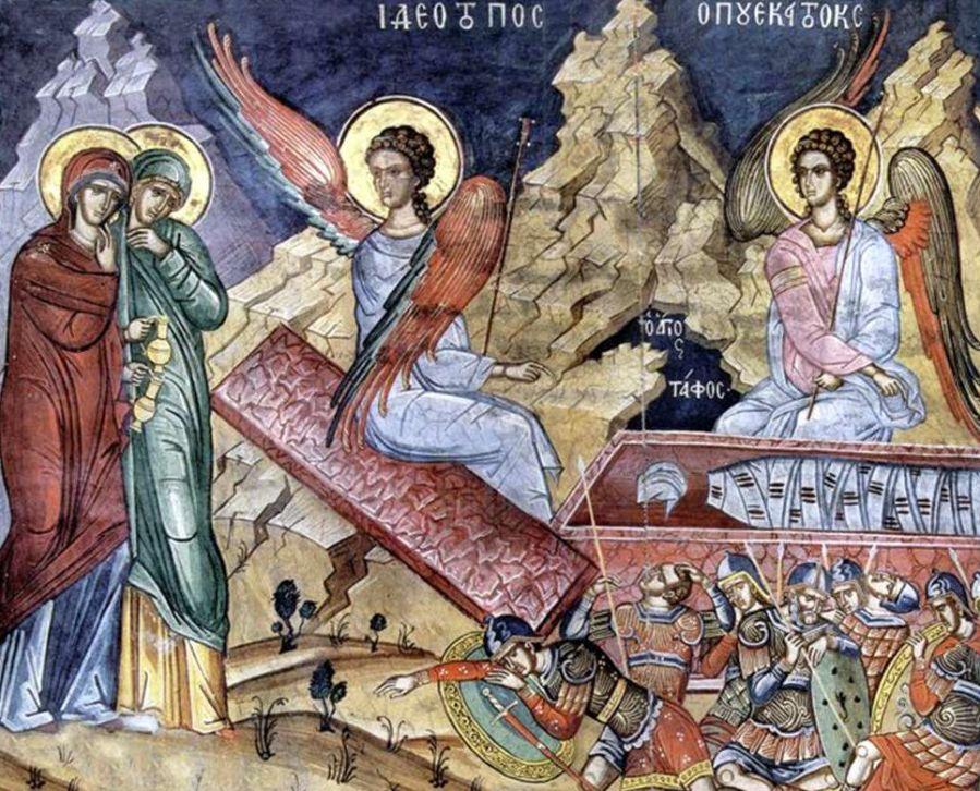 Femeile mironosite, apostoli catre Apostoli