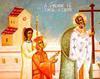 Sarbatoarea Sfintei Cruci - 1 august