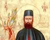 Rugaciune catre Sfantul Efrem cel Nou a celui care nu-si gaseste rostul in lumea aceasta