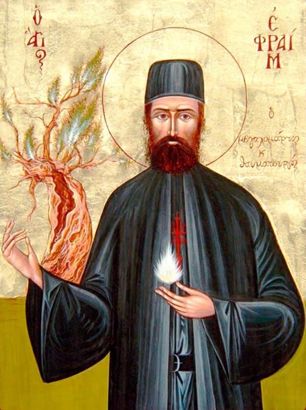 Rugaciune de incredintare in mainile Sfantului Efrem cel Nou