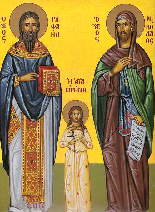 Sfintii Rafael, Nicolae si Irina din Lesbos