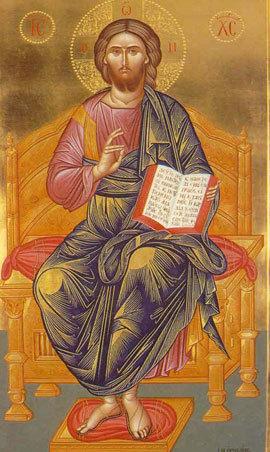 Iisus Hristos, Arhiereul Cel vesnic tanar