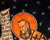 Rugaciune de cerere catre Iisus Hristos si de strapungere a inimii
