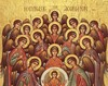 Predica la Soborul Sfintilor Arhangheli Mihail si Gavriil