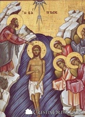 Botezul Domnului
