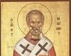 Sf. Ierarh Nicolae