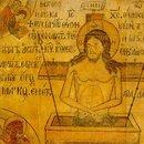 Sfant Antimis