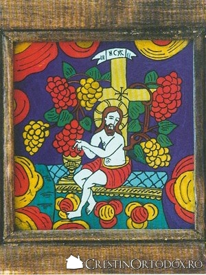 Iisus, Via de Viata si mladitele - Iulia Pascu, Sibiu