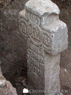 Asezamantul Udricani