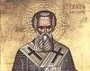 Sfantul Grigorie Teologul