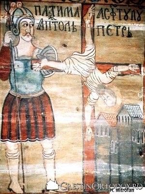 Biserica de lemn din Baita - Martiriul Sfantului Apostol Petru
