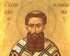 Acatistul Sfantului Grigorie Palama