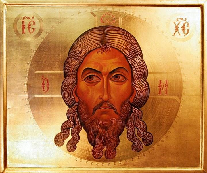 Acatistul de multumire - Slava lui Dumnezeu pentru toate