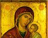 Acatistul Maicii Domnului - Bucuria tuturor celor necajiti