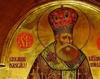 Acatistul Sfantului Grigorie Dascalu