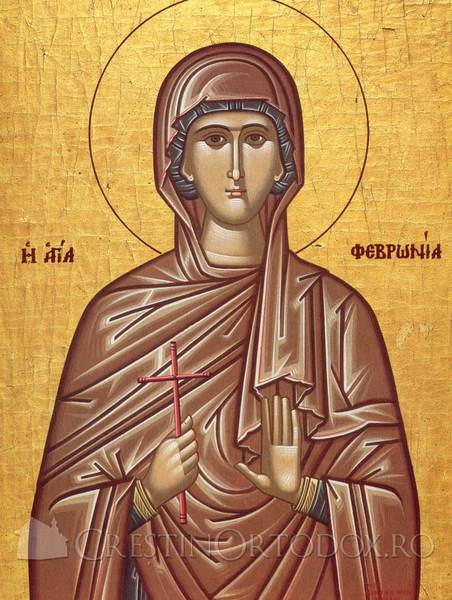 Acatistul Sfintei Fevronia
