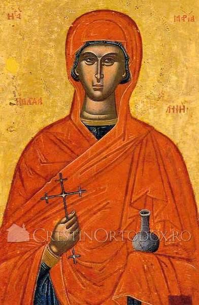 Acatistul Sfintei Maria Magdalena