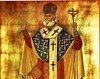Acatistul Sfantului Antim Ivireanul