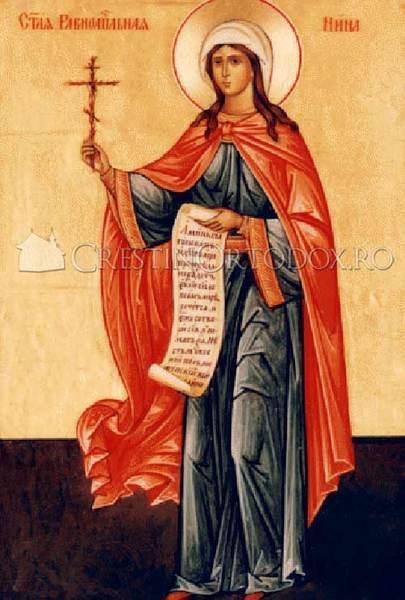 Acatistul Sfintei Nina