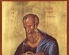 Acatistul Sfantului Apostol si Evanghelist Ioan