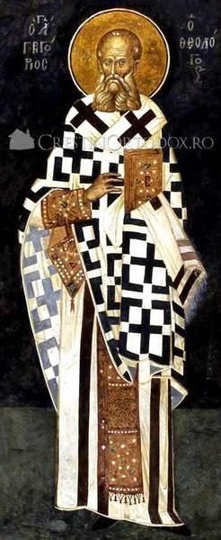 Acatistul Sfantului Grigorie Teologul