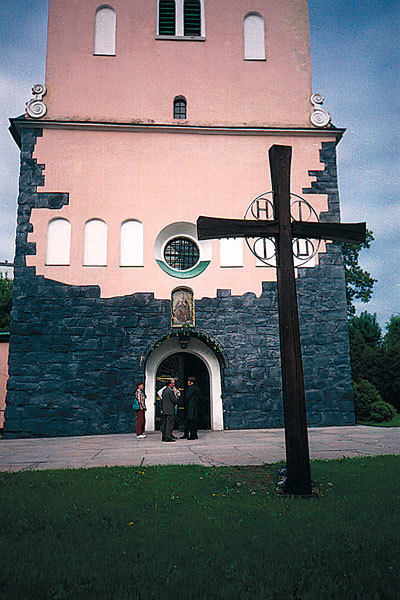 Biserica valaha din Lvov