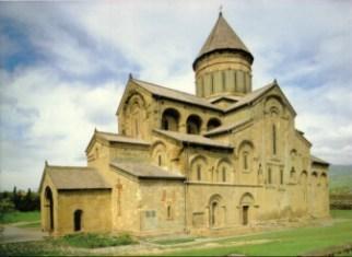 Catedrala Setitskhoveli din Georgia